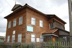 Библиотека-музей в бывшем купеческом доме