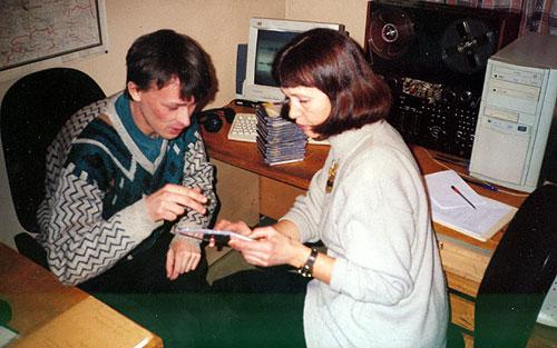 В.П.Кузнецова и В.Б. Бовин