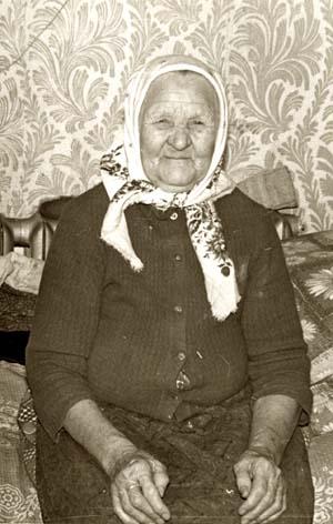 Фофанова О.И.
